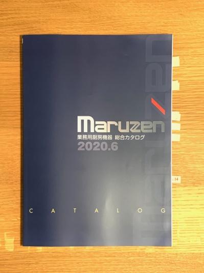 200824